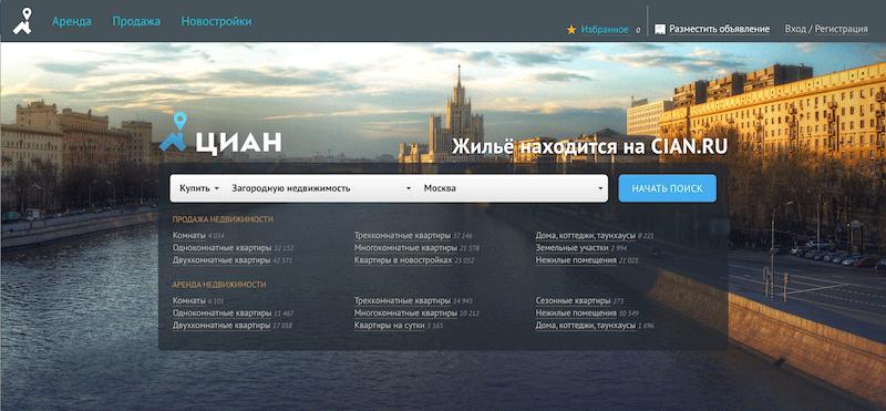 Парсер сайта cian.ru